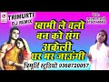 Swami le chalo apne sang bhavna shastri 9760148643 maa sharde studio kasganj 9411433429 mp3