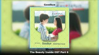 Wendy - Goodbye (The Beauty Inside OST Part 6) Instrumental