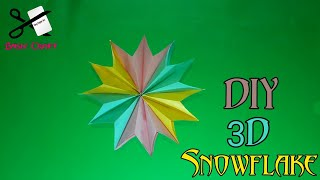 How To Make 3D Paper Snowflake | 3D Snowflake From Paper | 3D Snowflake For Birthday Decoration