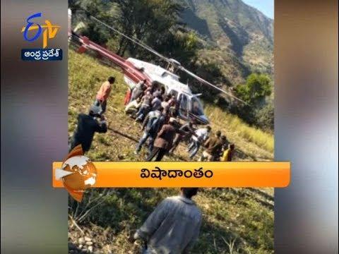 8 PM | ETV 360 | News Headlines | 18th November 2018 | ETV Andhra Pradesh