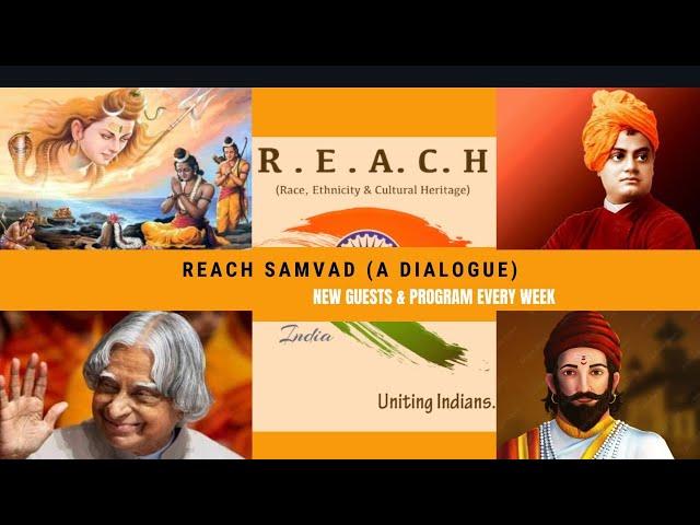 Reach Samvad EP 4 - Arif Ji Live from Geneva #arif_ajakia #geneva