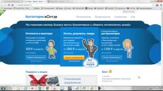 (Дополнительный Заработок на Автомате) Как получать бухгалтеру дополнительный доход на автомате