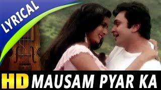 Mausam Pyar Ka Rang Badalta Rahe With Lyrics | Asha Bhosle, Kishore Kumar | Sitamgar Songs | Rishi
