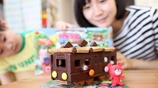 チョコレート電車作ってみた thumbnail
