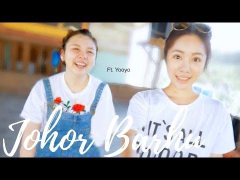 馬來西亞Vlog.2|我在馬來西亞柔佛🇲🇾新山居鑾 Ft.Yooyo