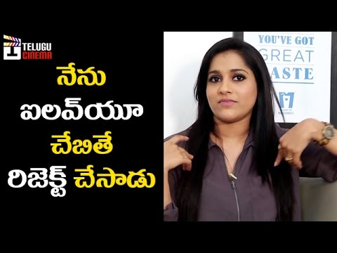 Rashmi Gautam's Failure Love Story | Latest 2016 Celebrity Interviews | Telugu Cinema