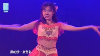 Video 20170209 SNH48 X队 Monster (王晓佳, 汪佳翎, 谢天依, 孙歆文) download MP3, 3GP, MP4, WEBM, AVI, FLV November 2018