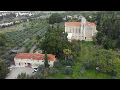 Droning Latrun Salient In The Ayalon Valley, Israel