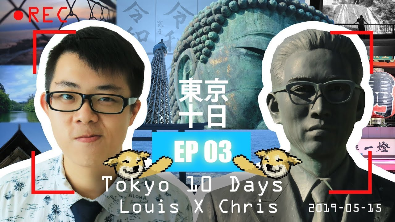 2019 Tokyo 10 DAYS Louis EP03