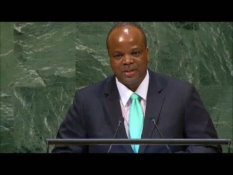 🇸🇿 Eswatini - King Addresses General Debate, 73rd Session
