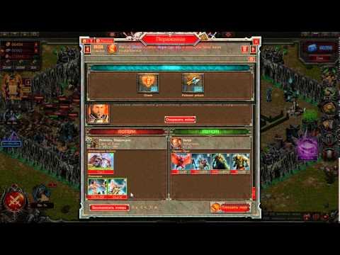 Хождение по доминионам в игре войны престолов