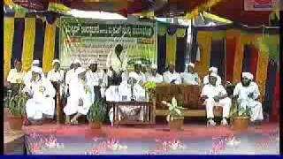 Ullal Tangal From Kudthamuger Vitla