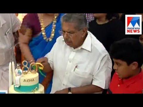 Vayalar Ravi celebrated 80th b'day    Manorama News