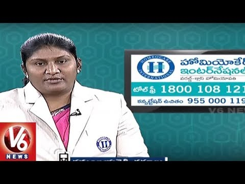 Infertility Problems | Reasons And Treatment | Homeocare International | Good Health | V6 News