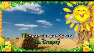 Песня  Мымаленькие дети Из кинофильма Приключения Электроника. Караоке для детей.