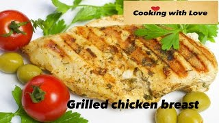 Marinated grilled Chicken breast. Chicken breast recipe. Куриная грудка на гриле.