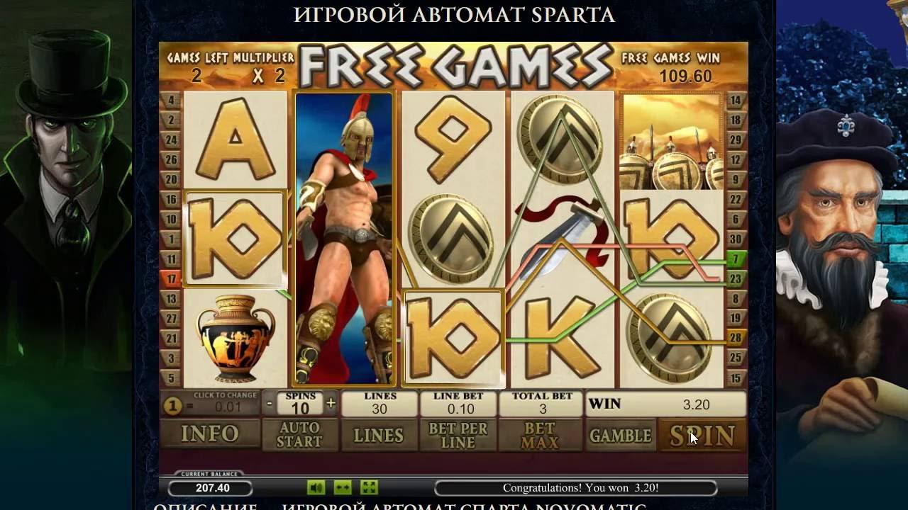 Игровые автоматы играть бесплатно на виртуальные деньги