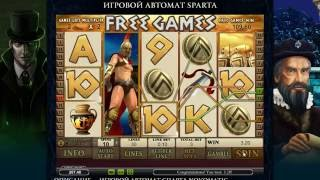 Бонусная игра игрового автомата Sparta