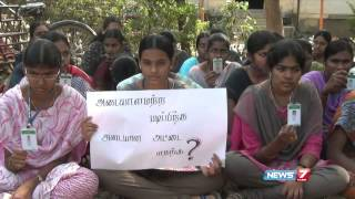 Forest College students protest continues for the fifteenth day