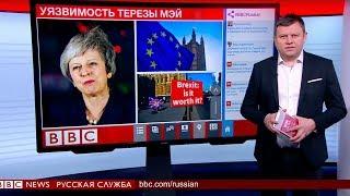 ТВ-новости: полный выпуск от 13 декабря