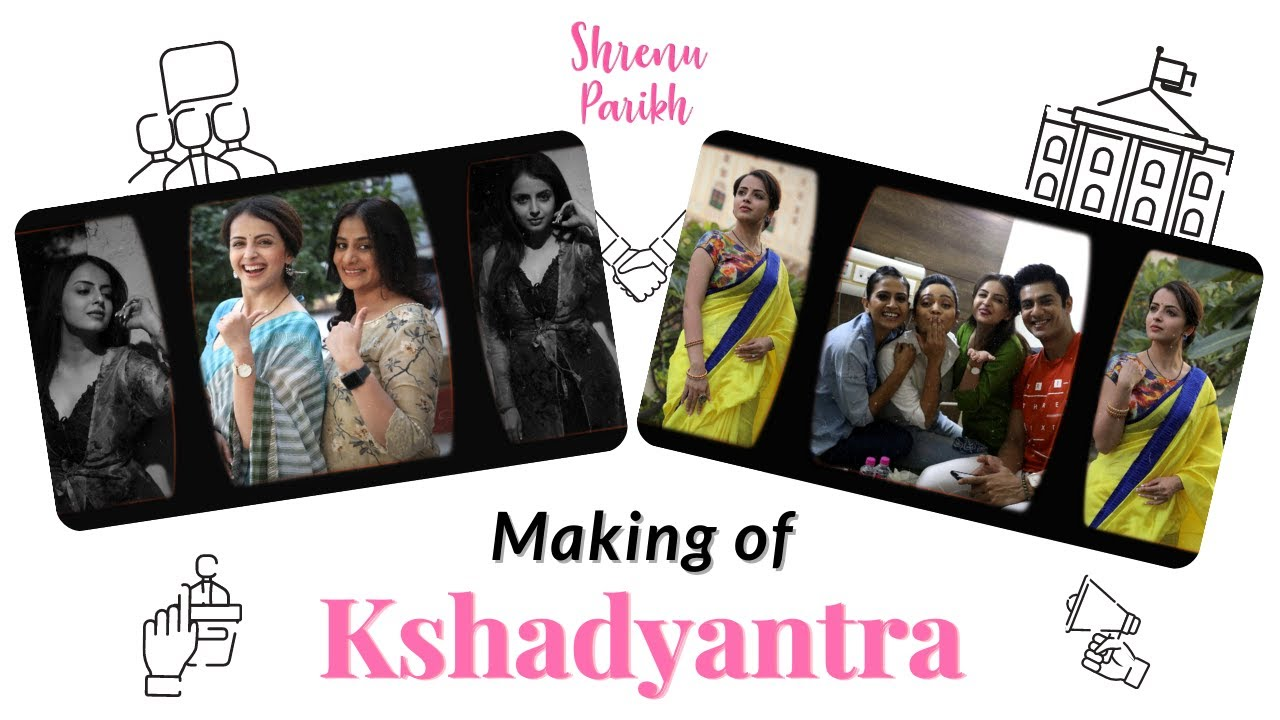Download Making of Kshadyantra   Releasing 24th June only on SHEMAROO