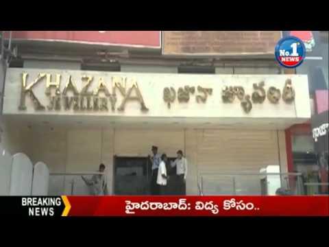 IT Authorities Ride at Hyderabad Khazana Jewellers | No.1 News