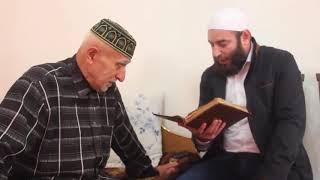Ахьмад Гулиев Сура 1: Аль-Фатиха
