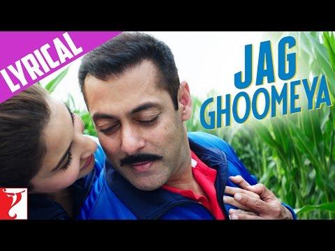 Lyrical: Jag Ghoomeya Song with Lyrics   Sultan   Salman Khan   Anushka Sharma   Irshad Kamil