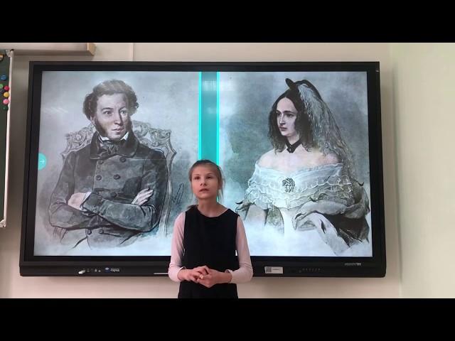 Изображение предпросмотра прочтения – ЕваВеселова читает произведение «Наталья Пушкина» Н.К.Доризо