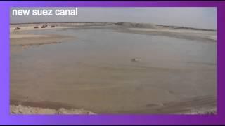 أرشيف قناة السويس الجديدة : الحفر فى منطقة الكيلو 89 فى 10يناير2015