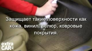 видео Защитное покрытие салона