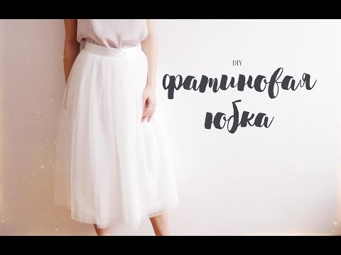 0 - Сукня з фатину своїми руками