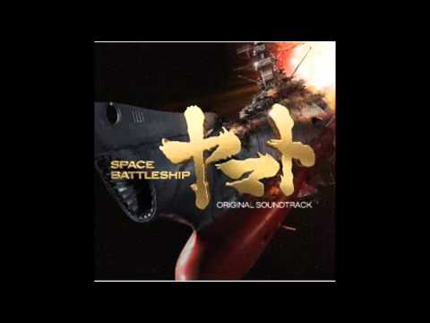 Space Battleship Yamato OST - The Final Salute (2010 movie)