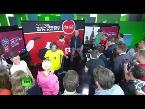 Кубок чемпионата мира по футболу в студии RT