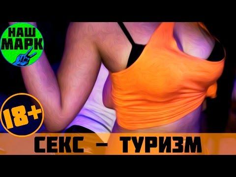 Шлюхи Москвы - элитные и дешевые проститутки. Интим услуги