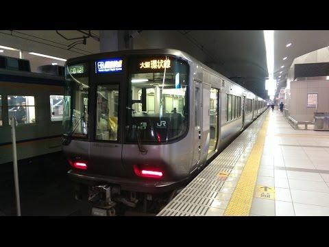 JR West 223-2500 Series [KuMoHa 223-2512] (Kansai Airport to Hineno)