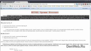 Как сделать сайт. Уроки CSS 4