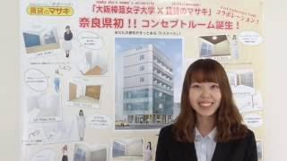 奈良の賃貸情報をお探しなら『賃貸のマサキ』におまかせ!http://www.ch...