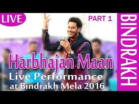 Harbhajan Maan | Live | Part 1 | Bindrakh Mela | JaassiTV