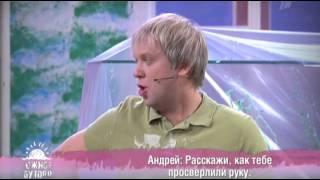 Южное Бутово.Выпуск 15