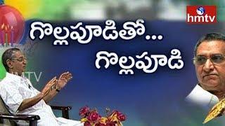 Gollapudi Maruti Rao Interviews Gollapudi Maruti Rao | hmtv Telugu News