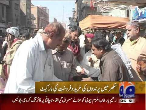 Murga bazar