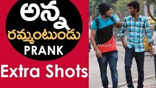 Anna Rammantundu Prank Extra Shots | AlmostFun