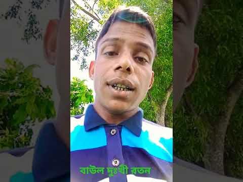 "Short Video#Dukhi Roton""Eid"