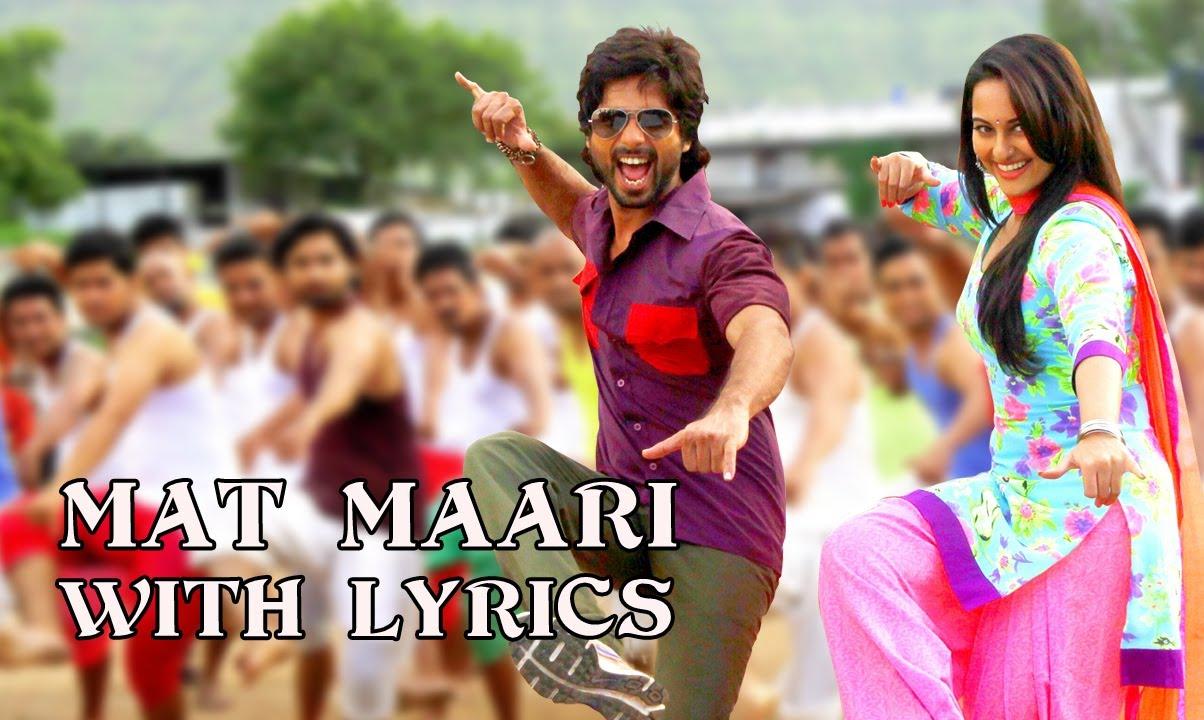 R rajkumar mp3 song pk