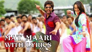 Mat Maari (Full Song With Lyrics) | R…Rajkumar