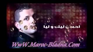 Hatim Ammor   Ghdeb 2012 (VERSION ORIGINAL-WwW.Maroc-Bladna.CoM)