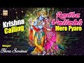Download Video Most Beautiful Song - Radha Vallabh Mero Pyaro | Hema Sardesai | Krishna Janmashtami MP4,  Mp3,  Flv, 3GP & WebM gratis