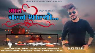 मात चल्न थाल्यो||MAT CHALNA THALYO -Max Nepal || New Nepali Song 2019/2075 || Lyrical Video