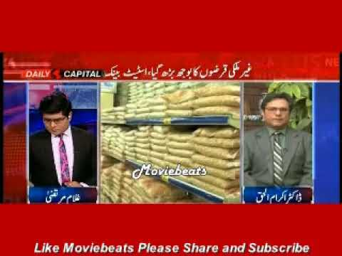 Uncontrollable fall of Pak Currency against US Dollar Will make Pakistan Economy Miserable